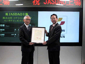JASDAO Japan Co., Ltd